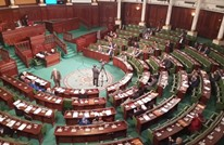 """كتلة برلمانية جديدة بتونس.. ما علاقة """"قلب تونس""""؟"""