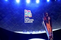 تعرف على نتائج قرعة دوري الأمم الأوروبية.. البرتغال مع فرنسا
