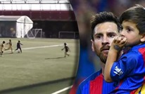 نجل ميسي يتألق ويقود صغار برشلونة للفوز بـ9 أهداف (شاهد)