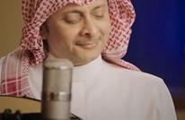 عبدالمجيد عبدالله يدخل بمشادة مع متابع ويوقف حسابه على تويتر