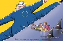 أوروبا واللاجئين