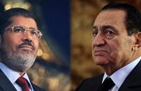 """منظمة حقوقية تدين التفرقة الشديدة بين """"مرسي"""" و""""مبارك"""""""
