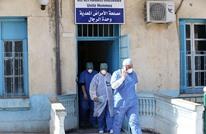 تصريح مثير لوزير جزائري عن نهاية أزمة كورونا (شاهد)