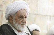وفاة رجل دين إيراني بارز بعد إصابته بكورونا
