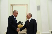 """قناة روسية: بوتين """"أحرج"""" أردوغان بهذا الشكل.. ولكن (شاهد)"""