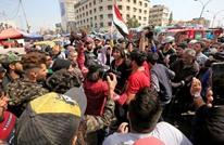 إصابات بتظاهرات في بغداد والجنوب وحرق مقرات أحزاب (شاهد)