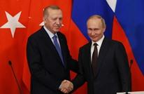 تركيا تهاجم الإعلام الروسي بعد فيديو لأردوغان.. وتوضح