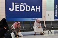 السعودية تمنع دخول مواطني البحرين والإمارات والكويت برا