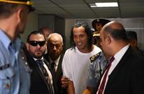 رونالدينيو وشقيقه في قبضة شرطة الباراغواي مجددا