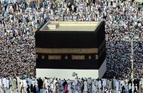 """مؤيد لـ""""داعش"""" يهتف داخل الحرم المكي والأمن يعتقله (شاهد)"""