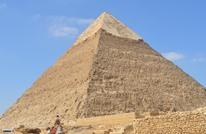 """انتحار شاب مصري بإلقاء نفسه من أعلى هرم """"خفرع"""""""