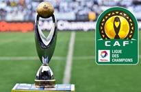 تعرف على مواعيد مباريات نصف نهائي دوي أبطال أفريقيا
