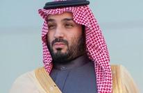 موقع روسي: 7 مغامرات جيوسياسية للسعودية.. تعرف إليها