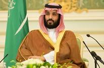 """""""البايس"""": كورونا يحبط خطط السعودية لتلميع صورتها بقمة الـ20"""
