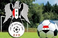 الاتحاد السوري يُوقف النشاط الكروي بسبب فيروس كورونا