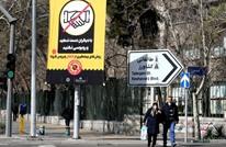 مسؤول إيراني يهدد بإبقاء الناس في منازلهم بالقوة