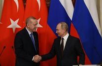 بوتين يدعو لمشاركة تركيا في حل الخلاف بين أذربيجان وأرمينيا