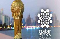 رسميا.. الاتحاد الدولي يؤجل تصفيات آسيا المؤهلة لمونديال قطر