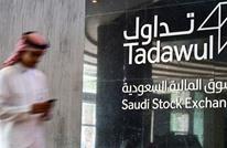 بالأرقام.. نتائج مالية صادمة لشركات سعودية كبرى في 6 أشهر