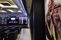 فيتش تتوقع انكماش اقتصاد السعودية وزيادة عجز الموازنة