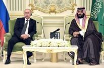 بلومبيرغ: بوتين قرر التخلي عن ابن سلمان وبدء حرب مع أمريكا