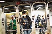 """اعتداء عنصري ضد آسيوي في نيويورك بسبب """"كورونا"""" (شاهد)"""