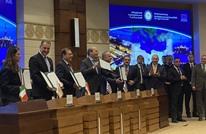 منتدى إستراتيجي يجمع إسرائيل واليونان والإمارات وقبرص