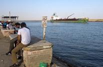 كيف يهدد جنوح سفينة بقناة السويس مستقبل شريان العالم؟