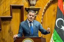 """النواب الليبي يمنح الثقة لحكومة دبيبة.. والدفاع """"شاغرة"""" (شاهد)"""