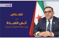 العبدة: المسار السياسي بسوريا لن ينجح وفق المنهجية الحالية