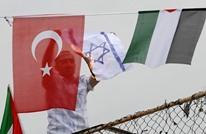 صحيفة عبرية: تركيا تريد عزلنا وعلينا الحذر في التعامل معها