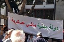 تجدد الاحتجاجات الشعبية بالجزائر للمطالبة بدولة مدنية (شاهد)