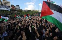 استعراض إسرائيلي لموقف فلسطينيي48 من اتفاقيات التطبيع