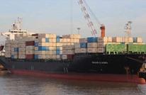 """الكشف عن هجوم تسبب بانفجار في سفينة إيرانية بـ""""المتوسط"""""""