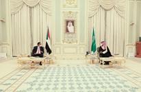 السعودية تتعهد للسودان بتقديم منحة بقيمة 1.5 مليار دولار