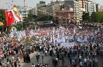 المصالحة التركية المصرية بين احتمالات النجاح والفشل (تحليل)