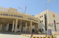 وفيات بالأردن بنقص الأوكسجين.. وزير يستقيل والملك يتدخل
