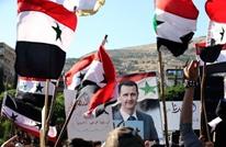 كريستيان مونيتور: بسوريا لم يعد انتصار نظام الأسد انتصارا