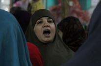 """""""الولاية حقي"""".. صرخة لنساء مصر تحكي معاناتهن مع القانون"""