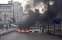 صندوق النقد: لا أمل في إنقاذ اقتصاد لبنان دون حكومة جديدة