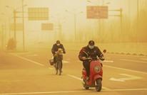 """بكين تتعرض لـ""""أسوأ عاصفة رملية"""" منذ 10 سنوات"""