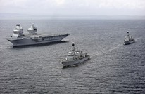 """بريطانيا تطلق استراتيجية ضد الصين وتتحدث عن """"مخاطر أخرى"""""""