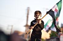 """السوريون يواصلون التظاهرات.. """"الثورة تجدد نفسها"""" (شاهد)"""