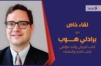 """مؤلف """"النفط والدم"""" لـ""""عربي21"""": ابن سلمان يتحكم بكل شيء"""