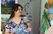 العثور على فنانة سورية مقتولة داخل شقتها في هولندا