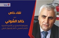 """""""عربي21"""" تحاور محامي المحررة أحلام التميمي (شاهد)"""