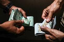 FP: العملة اللبنانية انهارت ولا أحد يعرف سعر صرفها الآن