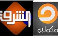 طلب تركي من قنوات مصرية معارضة ضبط محتواها التحريري