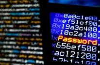 تقرير أمريكي رسمي: جرائم الإنترنت تضاعفت في زمن كورونا