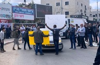 مظاهرات بالداخل الفلسطيني بعد جريمة قتل جديدة (شاهد)